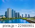 高層マンション マンション 空の写真 22980901