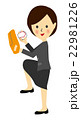 野球をする女性 スーツ 22981226