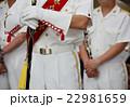 海上自衛隊音楽隊 22981659