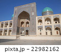 ウズベキスタンの世界遺産ブハラ歴史地区にあるミル・アラブ・メドレセ 22982162