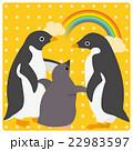 アデリーペンギン 虹 ひなのイラスト 22983597