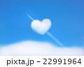 ハートの形をした雲と飛行機雲 22991964