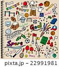 スポーツ 落書き ノート カラー 22991981