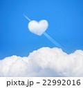 ハートの雲と飛行機 22992016