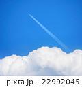 ひこうき雲(画像2枚を合成) 22992045