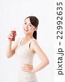 ダイエット(トマトジュース) 22992635