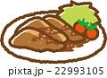 生姜焼き 食べ物 和食のイラスト 22993105