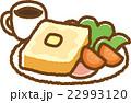 トースト 食パン コーヒーのイラスト 22993120