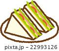 サンドイッチ 22993126