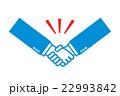 ビジネス握手アイコン 22993842