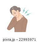 女性 肩こり 痛みのイラスト 22993971