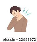 女性 肩こり 痛むのイラスト 22993972