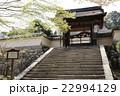 三井寺 22994129