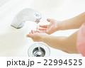 小学生 洗面所 洗面台の写真 22994525