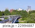 地下鉄 東西線 仙台市の写真 22994887