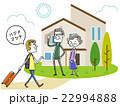 民泊を利用する外国人旅行者 22994888