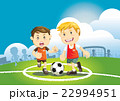 子 子供 児童のイラスト 22994951