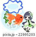 夏の思い出と金魚鉢 22995203