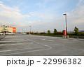屋上駐車場 22996382