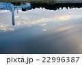 川面に映る夕空 22996387