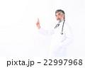 医師 指差し 22997968