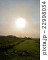 夜明けの霧 22998034
