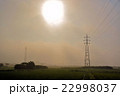 夜明けの霧 22998037