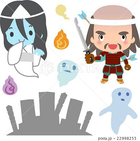日本の幽霊とお墓のイラスト素材 22998255 Pixta