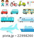 交通手段、乗り物のイラストセット 22998260