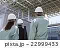 ビジネス ミーティング 打ち合わせ 建設 建築 ビジネスマン 22999433
