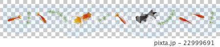 金魚ライン2上 22999691