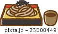 ざるそば 蕎麦 食べ物のイラスト 23000449