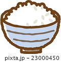 ごはん 食べ物 和食のイラスト 23000450