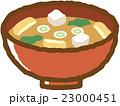 みそ汁 和食 素材のイラスト 23000451