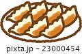 餃子 23000454
