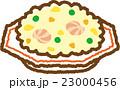 チャーハン 23000456