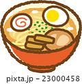 ラーメン 中華そば 食べ物のイラスト 23000458