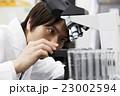 研究 サイエンス 科学 実験 科学者 化学者 23002594