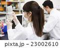 研究 サイエンス 科学 実験 科学者 化学者 23002610