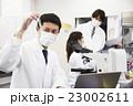 研究 サイエンス 科学 実験 科学者 化学者 23002611
