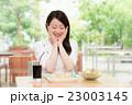ランチ 食事 パスタの写真 23003145