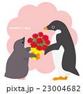 アデリーペンギン 母の日 プレゼントのイラスト 23004682