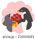 アデリーペンギン 母の日 プレゼントのイラスト 23004683