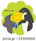 アデリーペンギン 父の日 プレゼントのイラスト 23004684