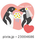 アデリーペンギン ウエディング 新郎のイラスト 23004686