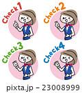 オペレーター チェック 23008999