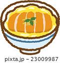 カツ丼 23009987