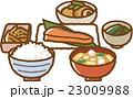 ご飯 朝食 鮭のイラスト 23009988