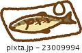 焼き魚 魚 塩焼きのイラスト 23009994