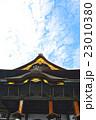 善光寺の本堂(長野県長野市元善町491) 23010380